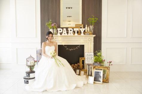 Wedding Date Fair