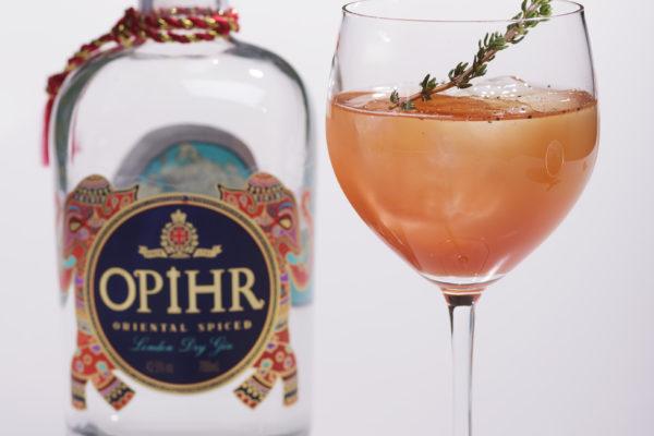OPIHR(オピア) オリエンタルスパイスによりまるでカレーのような香り。スパイシーでエキゾチック。