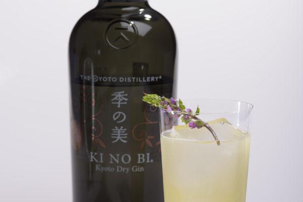 季の美(KINOBI) ライススピリッツに和のエッセンスを加え、とても繊細な日本人好みのジン。